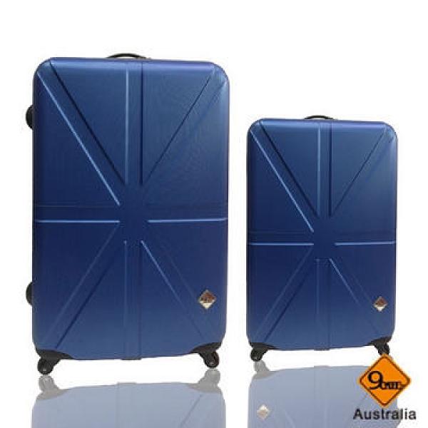 【南紡購物中心】Gate 9 英倫系列ABS輕硬殼行李箱24+20吋