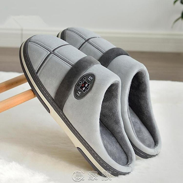 男士棉拖鞋秋厚底室內保暖防滑家居家用拖鞋男托鞋特大碼 【現貨快出】