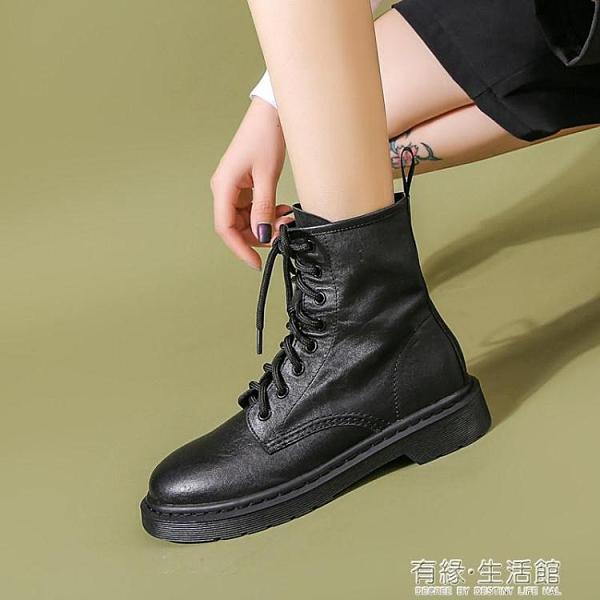 春秋馬丁靴女英倫風平底學生百搭帥氣單靴軟皮短靴ins潮 雙十二全館免運