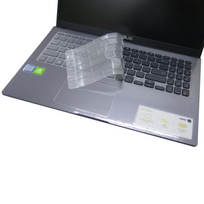 EZstick ASUS A509 M509 適用 奈米銀抗菌 TPU 鍵盤膜