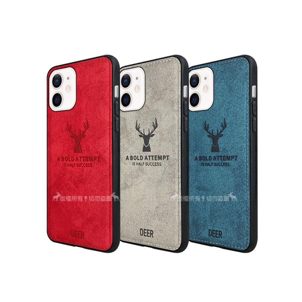 DEER iPhone 12 mini 5.4吋 北歐復古風 鹿紋手機殼 保護殼 有吊飾孔