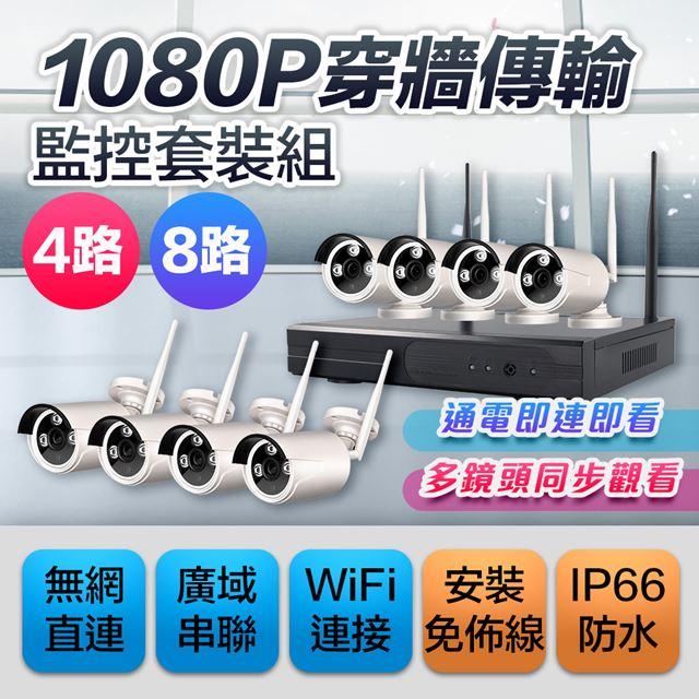 無線網路攝影機VS9