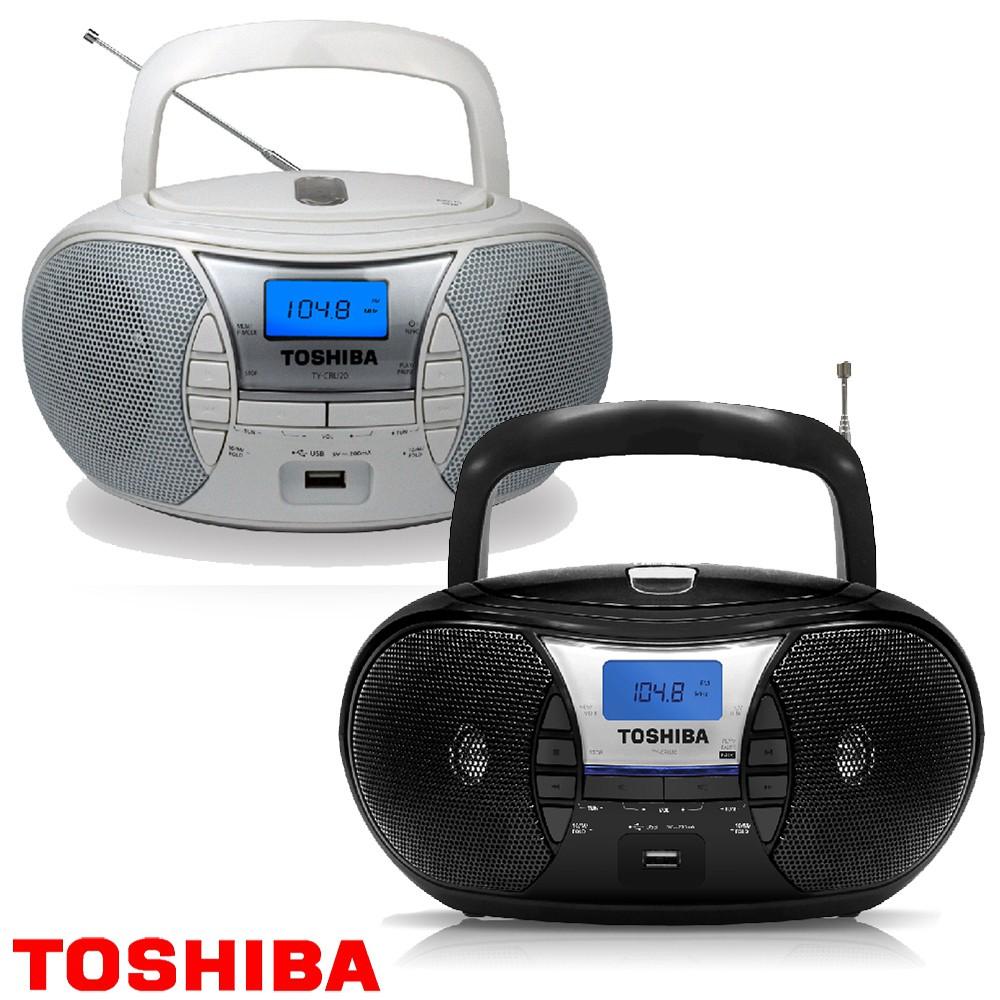 【TOSHIBA】TY-CRU20 手提 USB / CD 收音機 手提音響