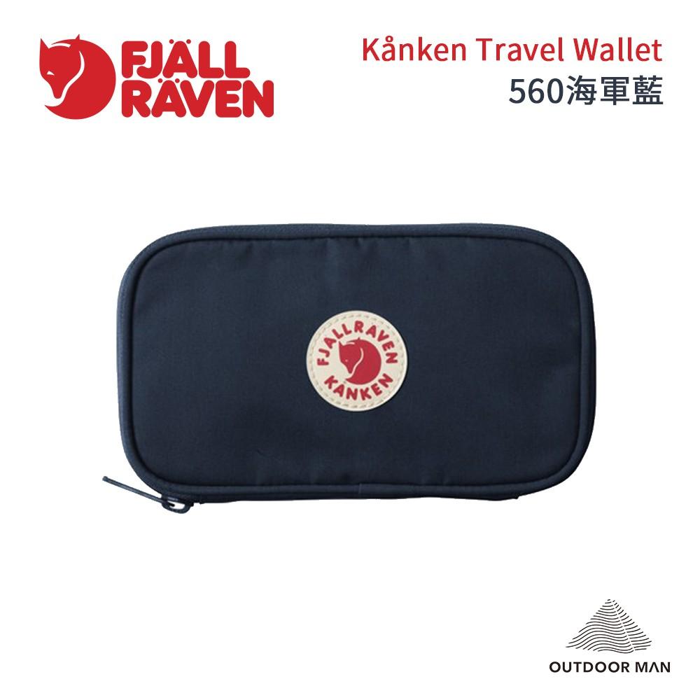[Fjällräven] Kånken Travel Wallet / 護照包/560海軍藍