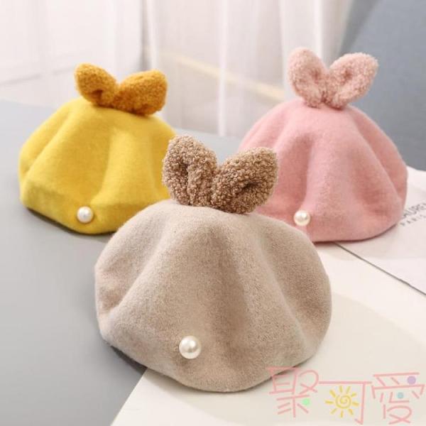 兒童貝雷帽女童秋冬日系羊毛呢蓓蕾帽畫家帽韓版帽子【聚可愛】