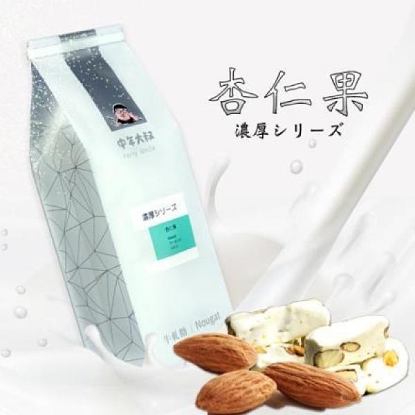 【南紡購物中心】中年大叔.杏仁果牛軋糖150g(150g±5%/包,共兩包)