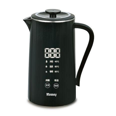 【Massey】智慧溫控雙層隔熱防燙快煮壺 MAS-701 (20光棍app特賣)