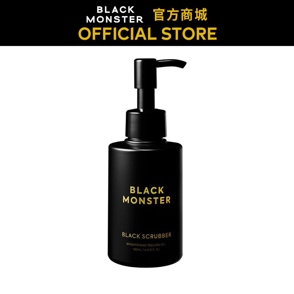 【Blackmonster】 零毛孔去角質泥 130ml
