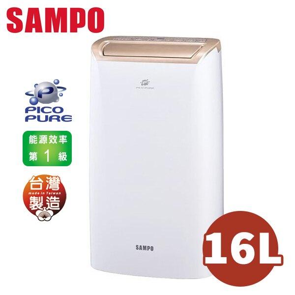 【滿額領券折500】SAMPO聲寶 16L PICOPURE空氣清淨除濕機 AD-W732P 送聲寶美食鍋