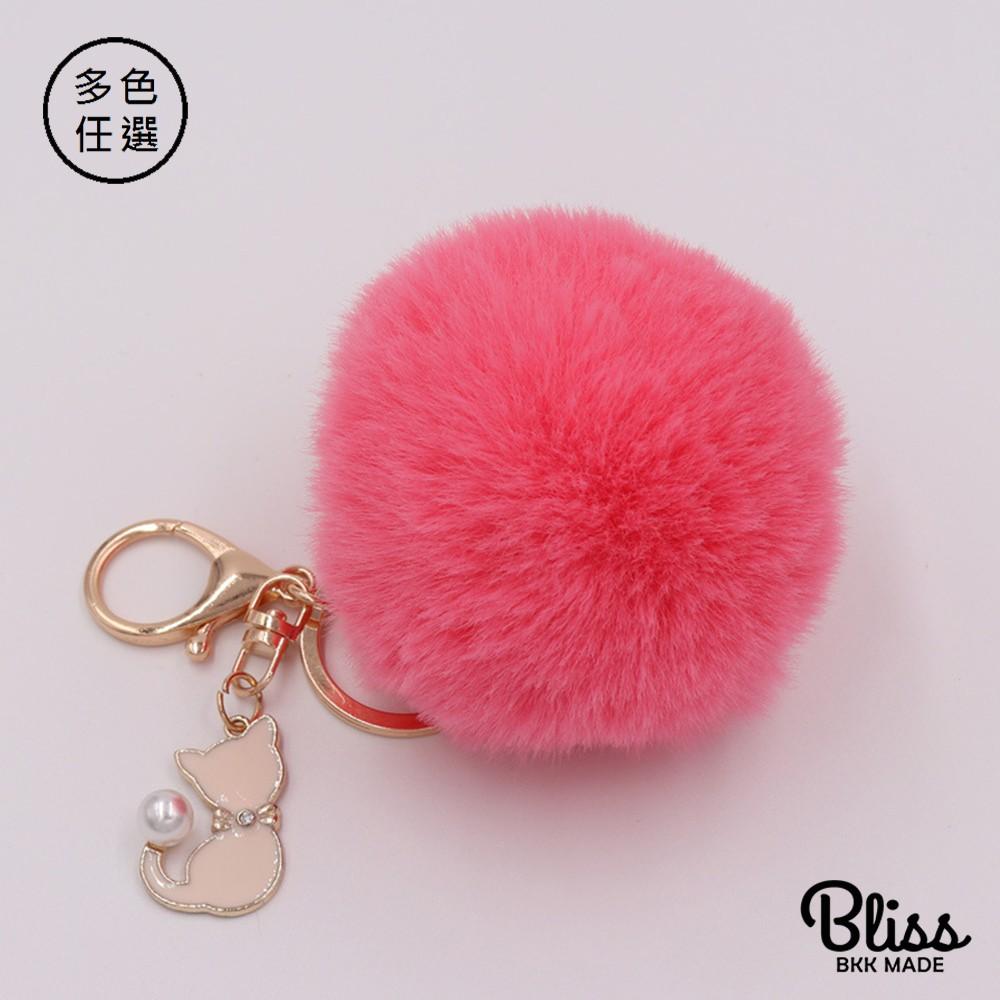 Bliss BKK 珍珠貓咪毛球吊飾 包包吊飾 多色任選 廠商直送 現貨