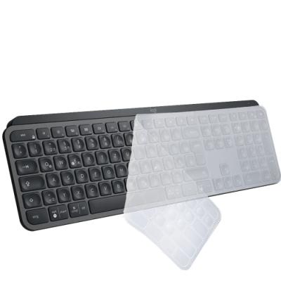 EZstick 羅技 Logitech MX Keys 適用 高級矽膠 鍵盤膜