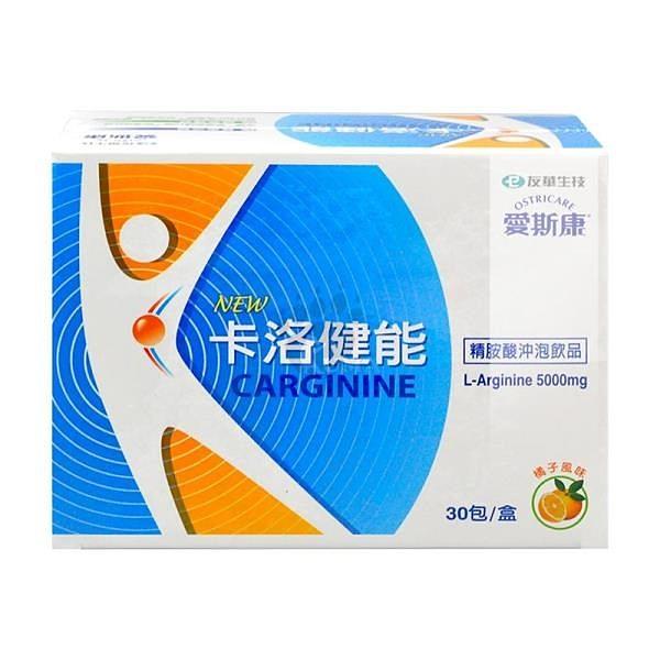 【南紡購物中心】友華 卡洛健能精胺酸飲品 11g*30包/盒