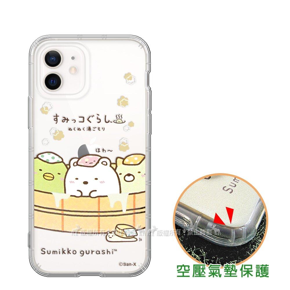 SAN-X授權正版 角落小夥伴 iPhone 12 mini 5.4吋 空壓保護手機殼(溫泉) 有吊飾孔