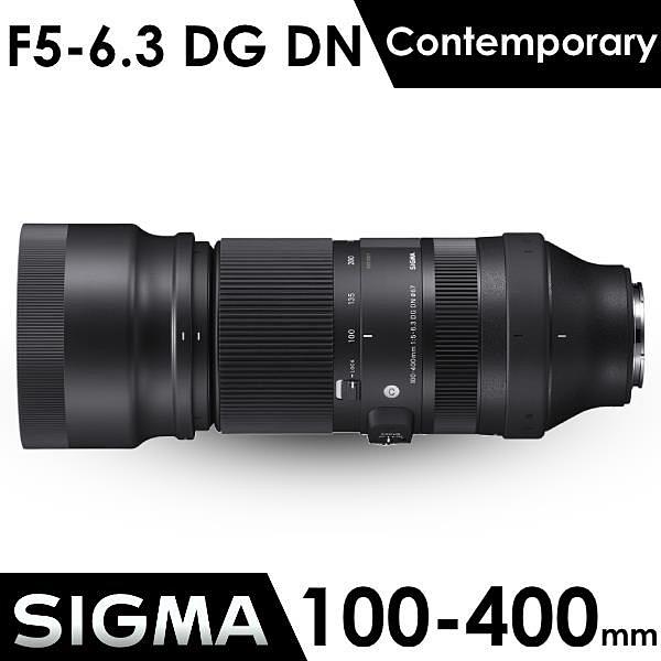 【南紡購物中心】SIGMA 100-400mm 5-6.3 DG DN OS For Sony E-Mount 《公司貨》