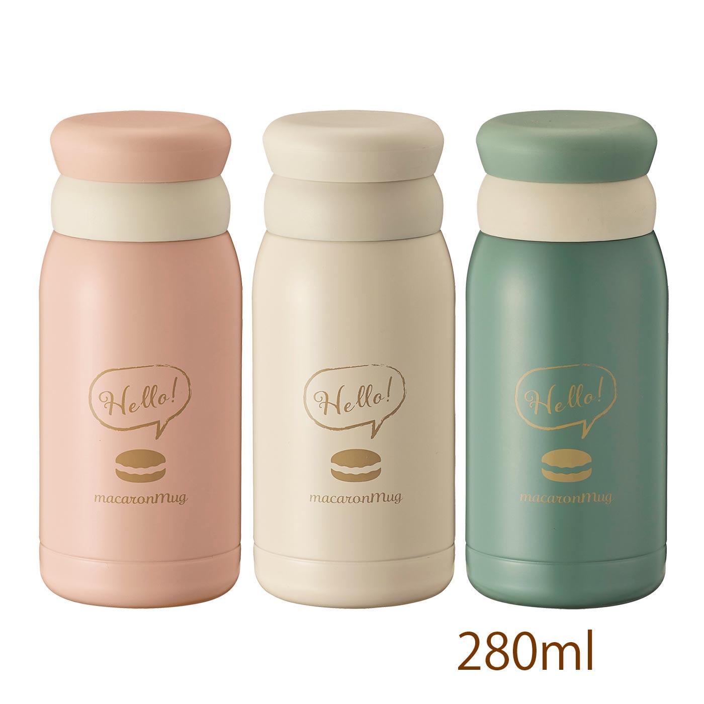 日本 ALLGO 馬卡龍造型不鏽鋼保溫瓶 280ml*夏日微風*