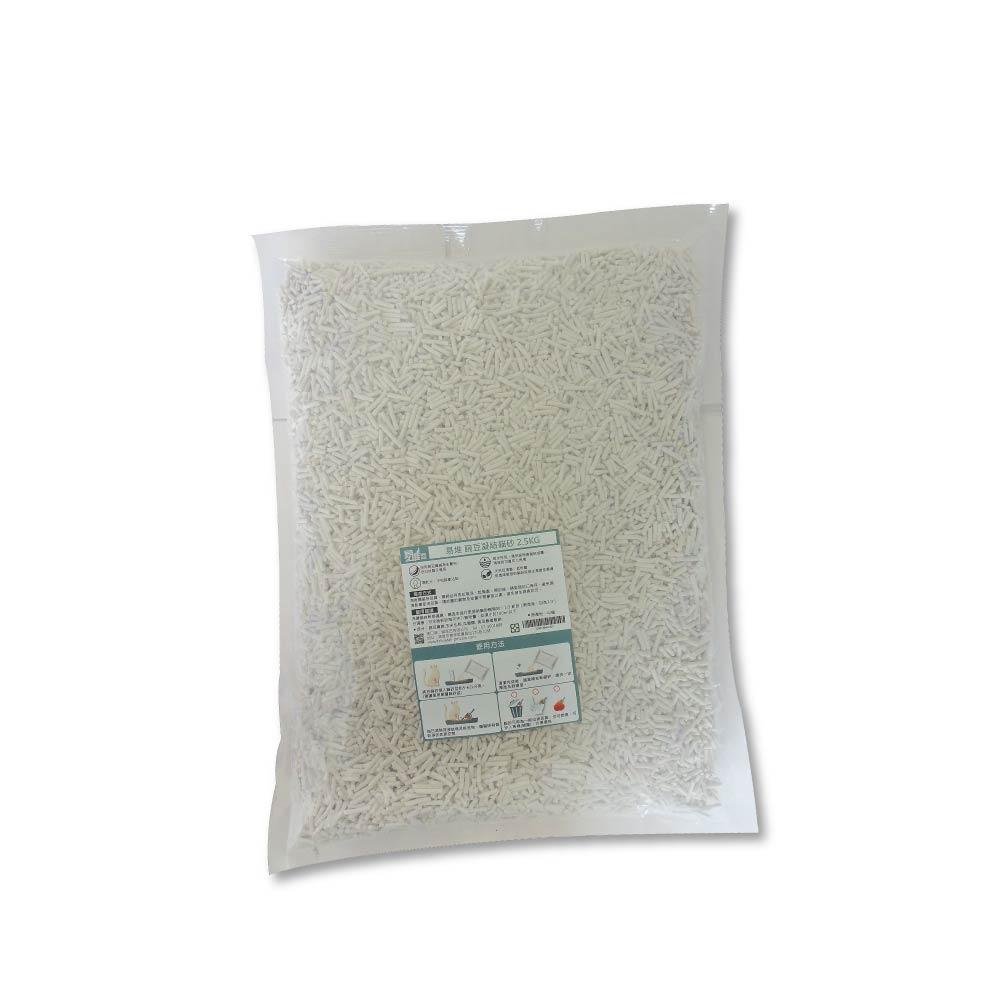 【特價99】易堆 豌豆凝結貓砂 2.5KG 豆腐砂 貓砂 單筆超取限1包 (G002F01)  毛孩歡樂購