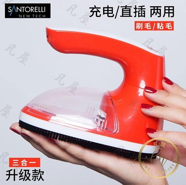 除毛球機 剃衣服毛球器家用多功能起去毛球修剪器充電式除打毛刮脫吸毛機-凡屋