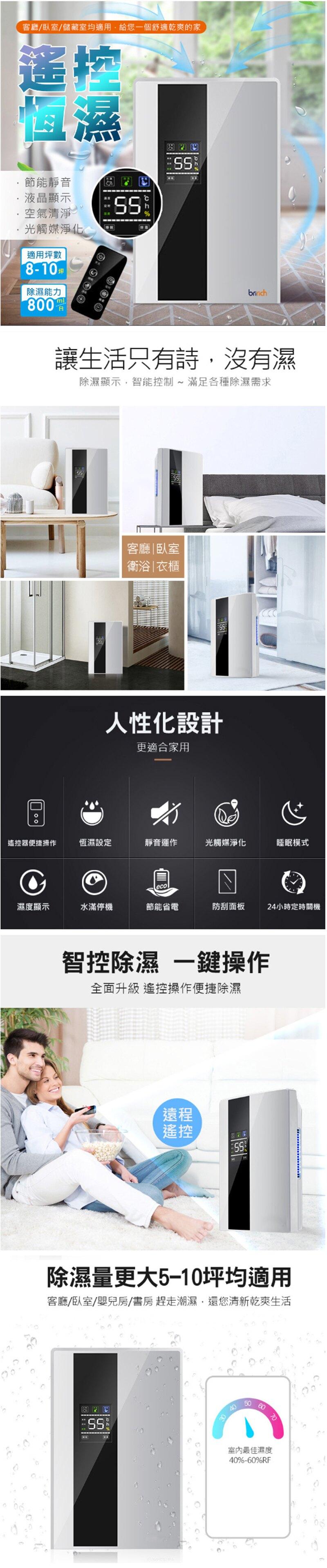 家用小型除濕機家庭全自動空氣壓縮抽濕機幹衣快速排水管乾燥防潮