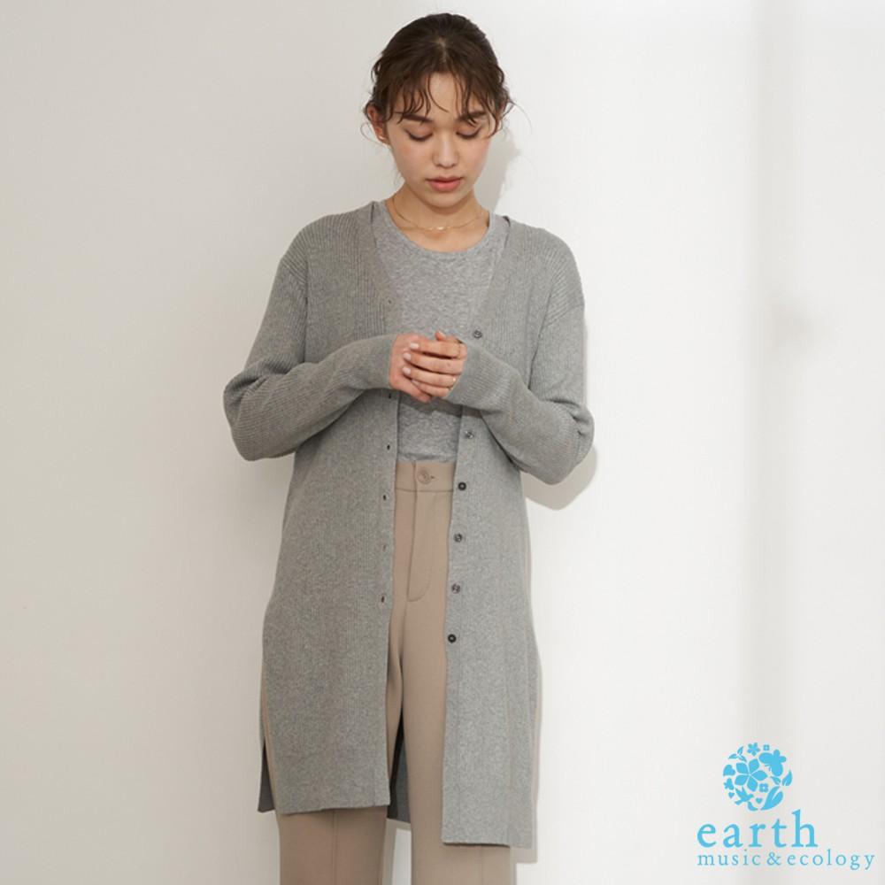 earth music&ecology 側開衩長版羅紋開襟罩衫(1B01L2D0200)