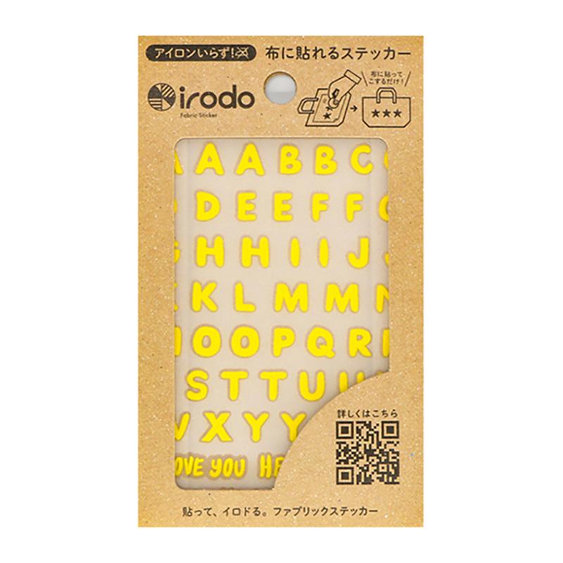 【Irodo】免熨手製轉印貼/手寫字母(黃色)