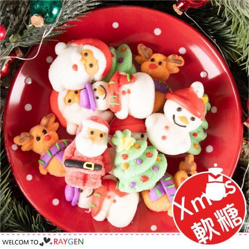 聖誕老人造型驚喜棉花糖 軟糖 8入/組