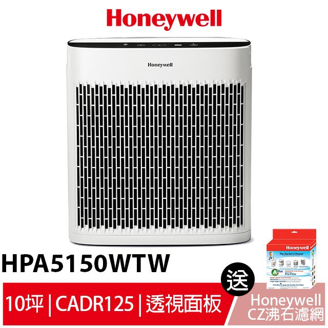 Honeywell InSightTM 空氣清淨機 HPA5150WTW【送原廠HRF-APP1除臭濾網】HPA5150