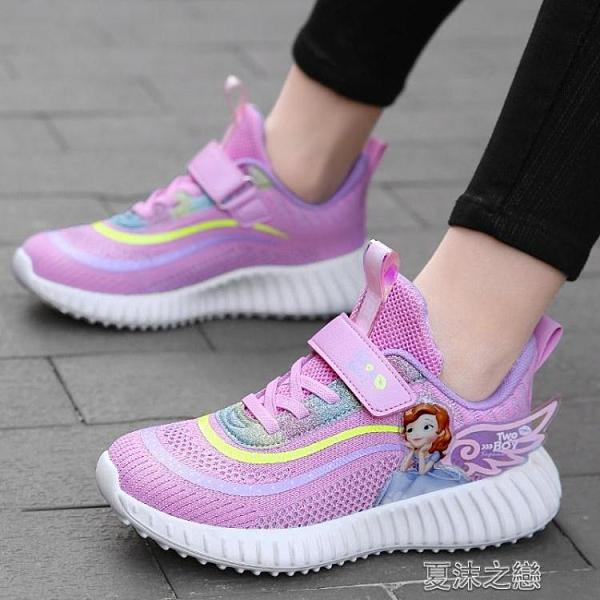 女童鞋 華強回力女童運動鞋秋季新款秋款女孩時尚公主透氣網面兒童鞋 快速出货