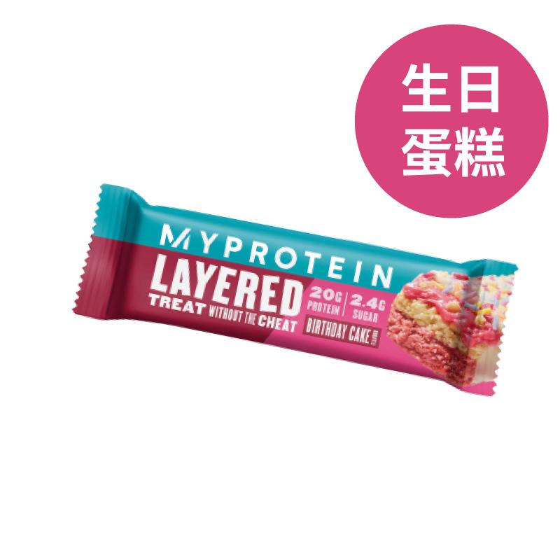 [英國 Myprotein] 六層夾心高蛋白棒 (60g/條) 生日蛋糕