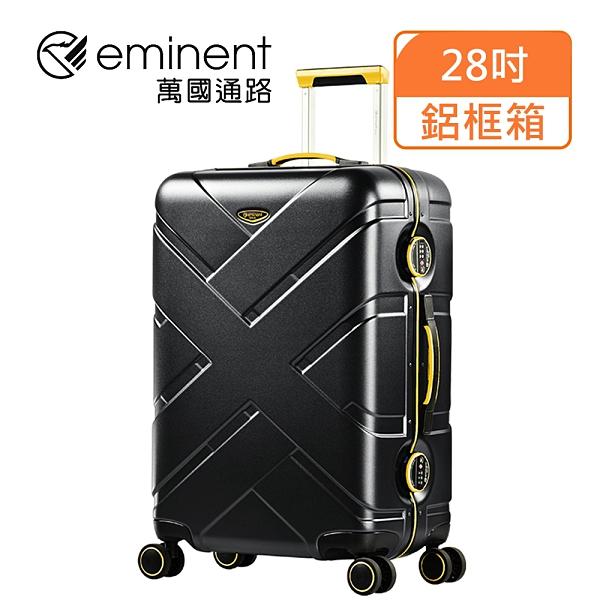 【eminent萬國通路】28吋 克洛斯 鋁合金淺鋁框行李箱/鋁框行李箱(9P0 霧黑配黃)