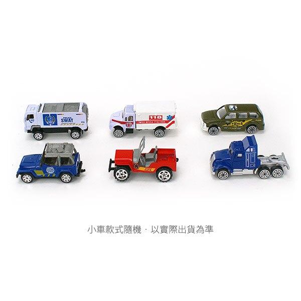 【崑山玩具x日韓精品】滑行小貨櫃車(附12小車)/交通造型玩具/慣性車/兒童玩具