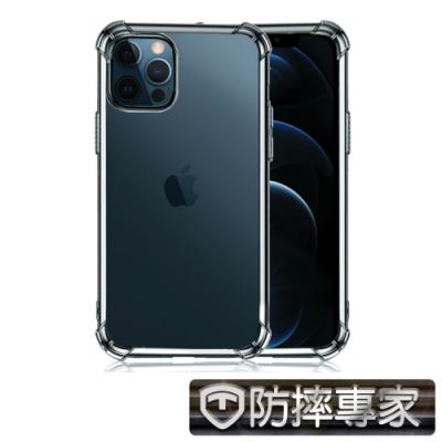 防摔專家 iPhone 12 Pro Max TPU極透輕薄防撞空壓保護殼