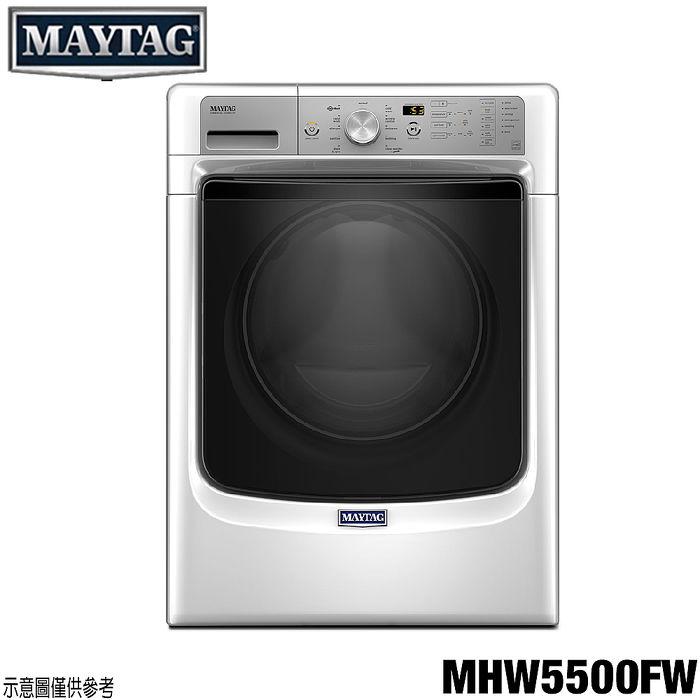 送 除濕機【Maytag 美泰克】15KG 變頻滾筒洗衣機 MHW5500FW