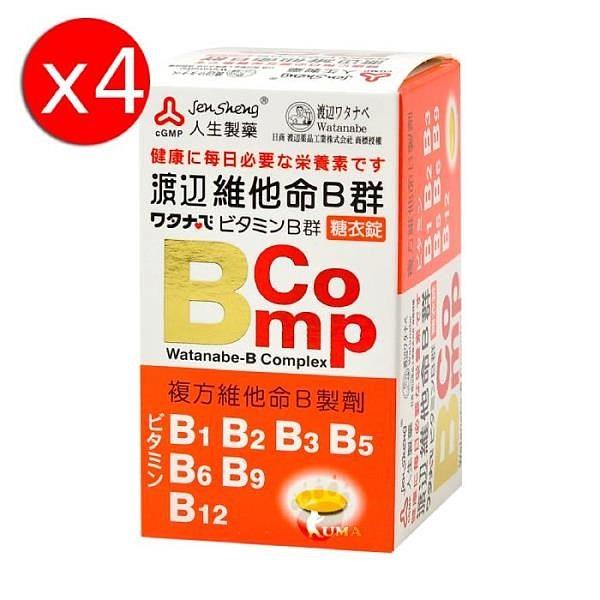 【南紡購物中心】人生製藥渡邊 維他命B群糖衣錠 120粒裝 (4入)