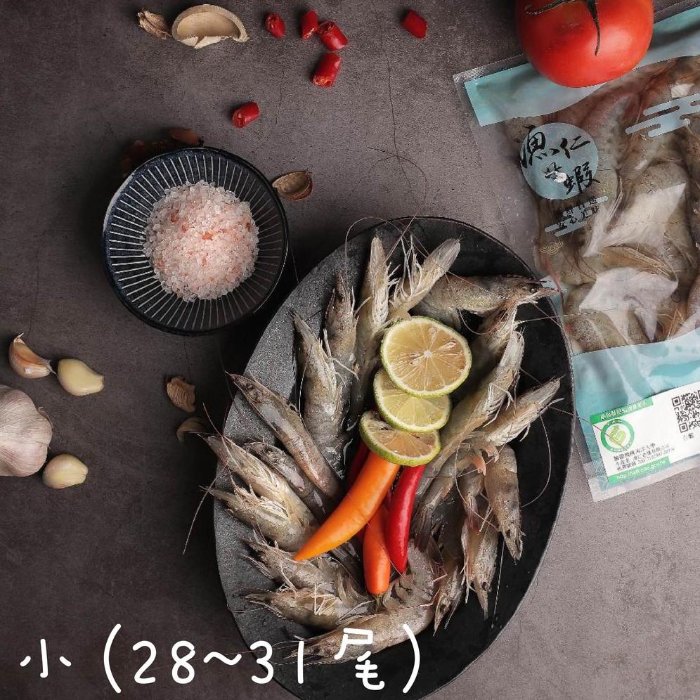 【漁仁鮮物】無毒海水白蝦-小28~31尾