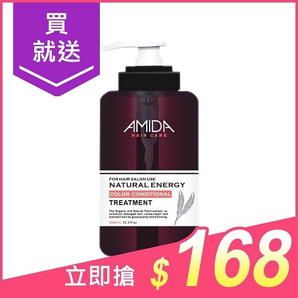 Amida 蜜拉 角質蛋白護髮素250ml【小三美日】
