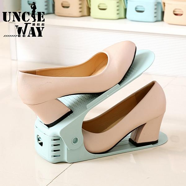 雙層簡便鞋架【H0356】可調式鞋架 止滑鞋架 收納鞋架 鞋托架 鞋架 塑料鞋架 收納架 置物架 鞋櫃