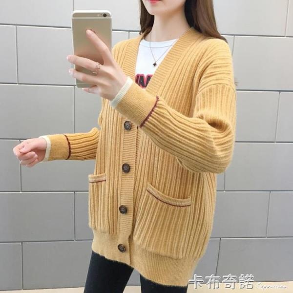 網紅針織開衫女士毛衣外套年秋冬季新款寬鬆外穿加厚上衣百搭