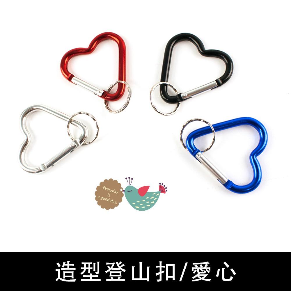 珠友 造型登山扣-愛心 (BU-03015)