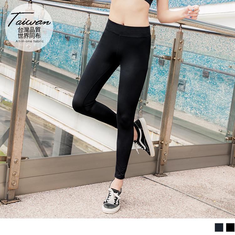 台灣製造.高彈力造型口袋高腰運動貼腿褲
