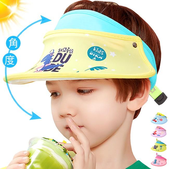 兒童冰絲遮陽帽E012-34抗UV防曬帽.大帽檐空頂帽.可調節造型布帽.男童無頂帽子.女童夏天太陽帽.小孩透氣涼帽