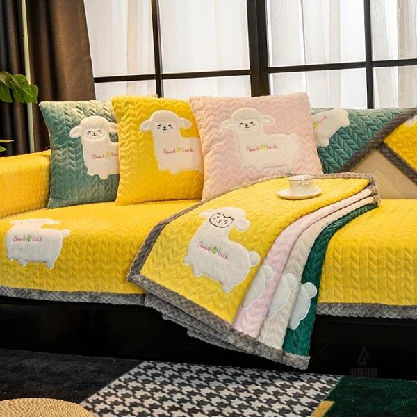沙發墊秋冬防滑短毛絨加厚坐墊子套罩四季通用蓋布【愛物及屋】