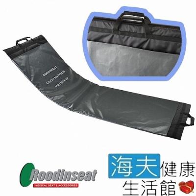 鑫成移位滑墊 未滅菌 海夫健康生活館 PU防水外套 可對折 移位滑墊_OH-A4003