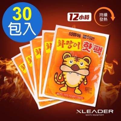 Leader X 暖貼虎爺 12HR恆溫持久 黏貼式暖暖包 30包入