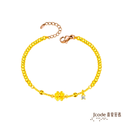 J code真愛密碼金飾 真愛-真幸福黃金/琉璃手鍊-黃