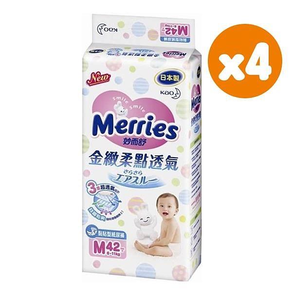 【南紡購物中心】妙而舒 金緻柔點清新紙尿褲 M 42片*4包入(箱購)