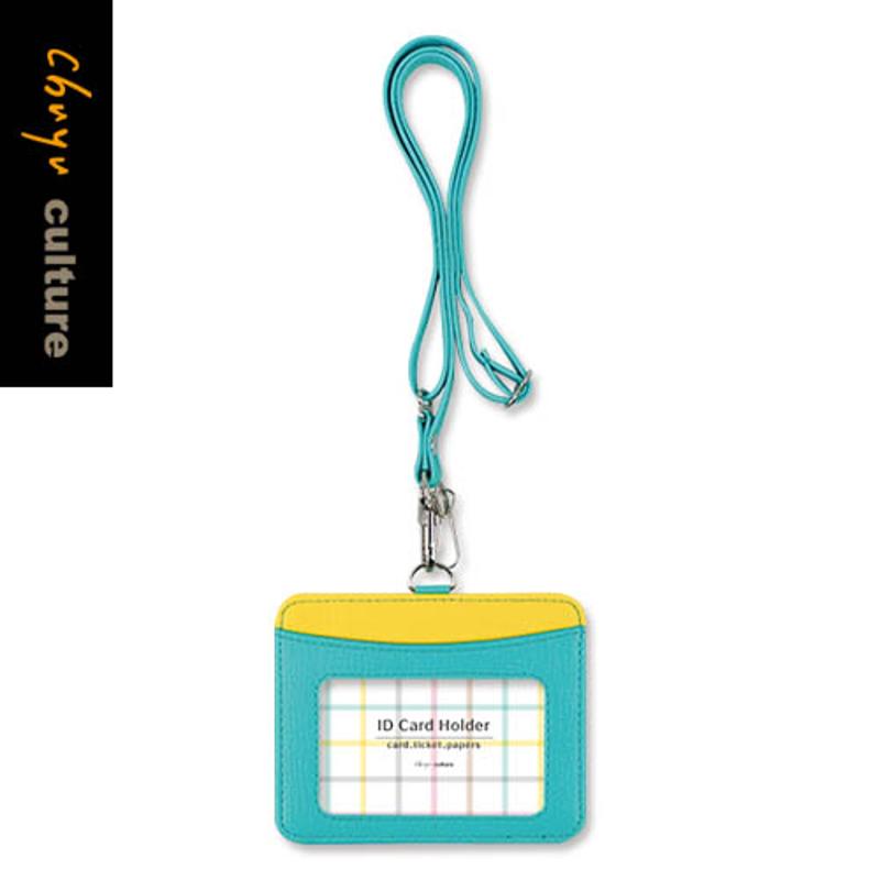 【珠友文化】可調式雙層證件套繩組(橫式)拼色/02青