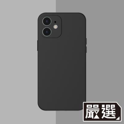 嚴選 iPhone 12 液態矽膠輕薄防撞保護殼