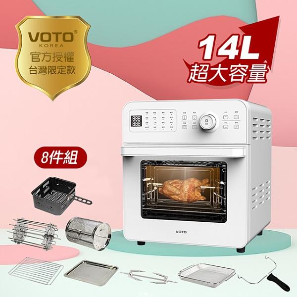【VOTO】CookAirRotisserie14L 氣炸烤箱14公升-典雅白 8件組 CAJ14T-8W