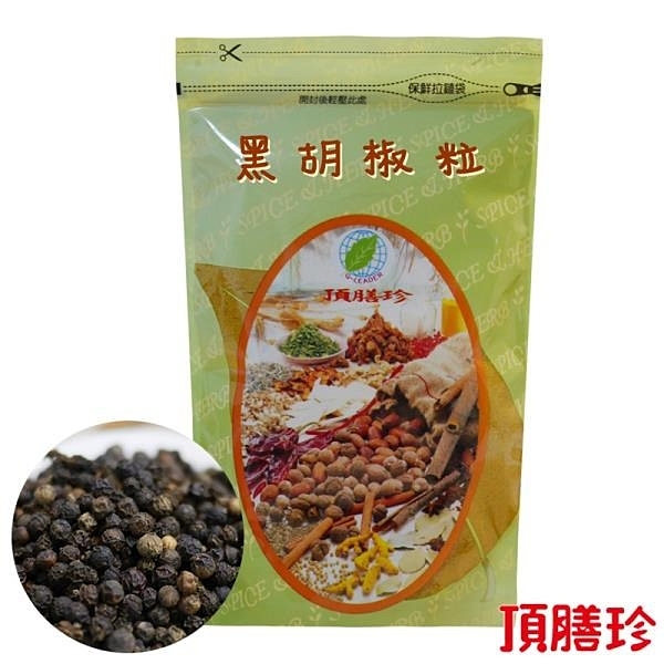 【南紡購物中心】【頂膳珍】黑胡椒原粒150g(1包)