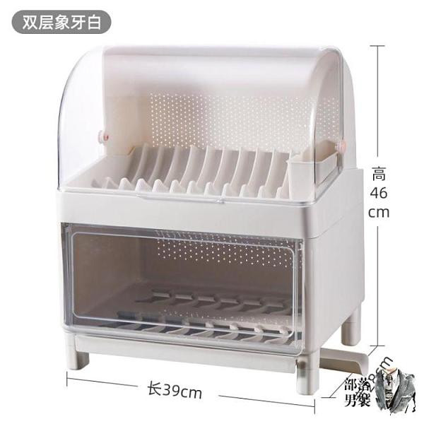 碗筷瀝水架 家用大全廚房碗柜碗筷收納盒帶蓋放餐具裝碟盤瀝水碗架台面置物架T